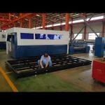 accurl ινών λέιζερ κοπής μηχανή για μεταλλικό χάλυβα λέιζερ κοπής μηχανή τιμή Κίνα εργοστάσιο accurl