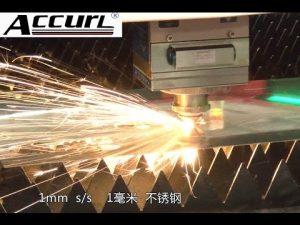 CNC λέιζερ κοπής μηχανή 2mm CNC Τύπου φρένων για κάμψη μεταλλικού κουτιού με πτυσσόμενο κουτί