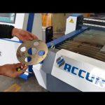 μηχανή κοπής πλάσματος ccc για κοπή με λαμαρίνα με υπερθερμία powermax 125