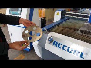 CNC μηχανή κοπής πλάσματος για κοπή λαμαρίνας με Hypertherm PowerMax 125