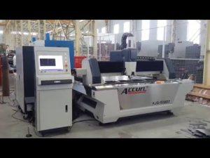 Fiber 500W CNC λέιζερ κοπής μηχανή για φύλλο 6mm ήπια χάλυβα, από ανοξείδωτο χάλυβα, χαλκό, ορείχαλκο