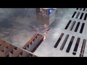 Λέιζερ κοπής με λέιζερ Reycus 500w 700w Λάστιχο κοπής λέιζερ 1000w κατασκευαστής για ACCURL
