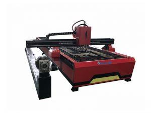 cnc σωλήνα κοπής μηχανή λέιζερ λέιζερ 500w εργοστάσιο κατασκευής