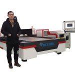 500W μηχανή κοπής με λέιζερ ινών για μεταλλικό φύλλο και σωλήνα