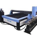 μηχανή κοπής φύλλου πλάσματος gi, ορθογώνιο cnc κοπής πλάσματος αέρα σωλήνα προς πώληση