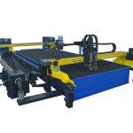 μηχανή κοπής λέιζερ υψηλής ακρίβειας για κοπή μεταλλικών φύλλων και σωλήνων